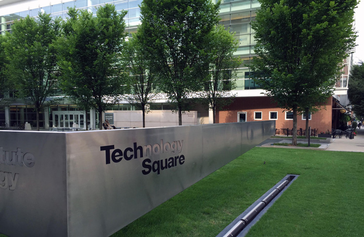Georgia Tech's Tech Square will be home to a new accelerator and venture fund called Engage.